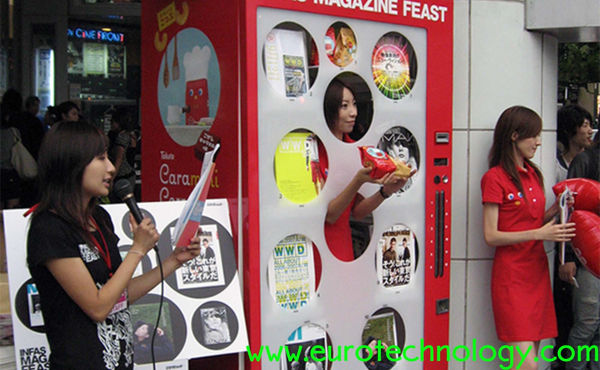 human vending machine