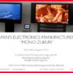 20130804_j_electronics_Page_001