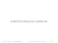 20150721_j_electronics_Page_232