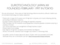20150721_j_electronics_Page_233