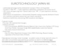 20150721_j_electronics_Page_234