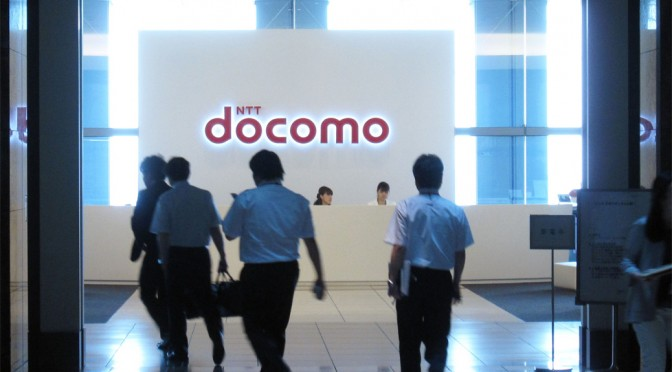 Docomo postpones Tizen OS mobile handsets for the second time